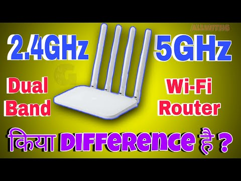 2.4GHz vs 5GHz WiFi | What Is The Difference Hindi | Better Frequency Range | Dual Band WiFi Router
