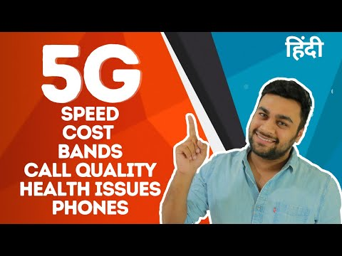 5G In India | Better Than 4G? Speed , Bands , Phones , Health Issues | Every Detail | Jio 5G (Hindi)