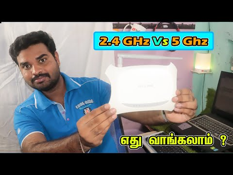 📈 WiFi speed Vera Level – 2.4GHz vs 5GHz Difference 🌀🌀🌀