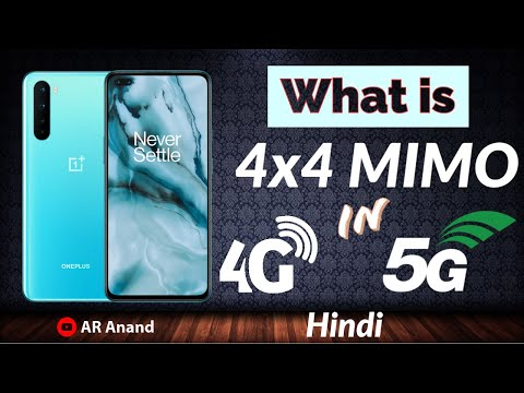 What is 4×4 MIMO in 4G & 5G [Hindi]