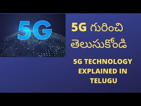 What Is 5G Technology || 5G Technology Explained In Telugu ||