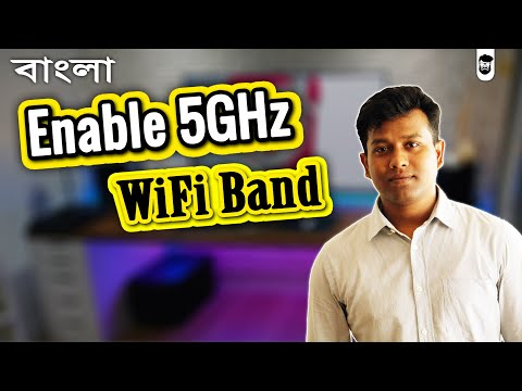 How To Enable 5GHz WiFi On Your Laptop | 5GHz WiFi Adapter